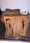 ミルキーチョコ食パン 試作品2号