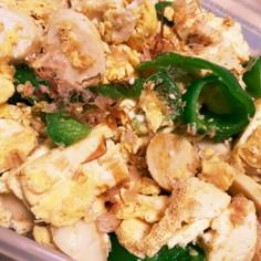 焼き豆腐チャンプルー