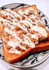 ふわふわ泡の納豆トースト