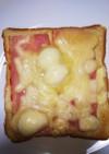 ベーコンとチーズのトースト