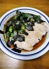 お料理一年生の簡単❤鶏むね焼きびたし❤