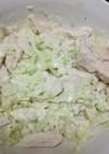 冷凍サラダチキンのコールスロー