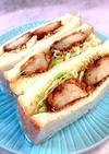 朝食に♪唐揚げでサンドイッチ