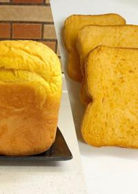 HBで♡かぼちゃミルク食パン