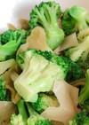 簡単時短ブロッコリー とザーサイのサラダ