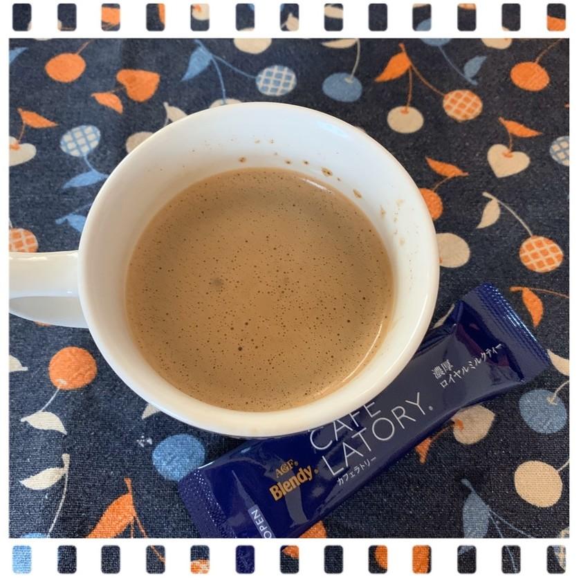 ミルクティーコーヒー