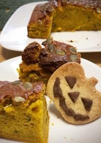 ハロウィン・かぼちゃのHMシナモンケーキ