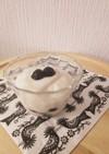 レアチーズケーキ風ヨーグルト