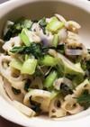 レンコンと小松菜の炒め物