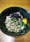 お料理一年生の簡単❤時短❤卵かけご飯❤