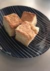 大豆粉とグラハム粉のスコーン