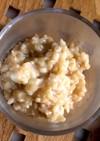 簡単♡一度にたくさん作る純玄米甘酒