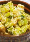 カブの葉クルミ炒めのマヨネーズサラダ♪