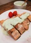 秋鮭のソテーヨーグルトソース