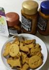 大量消費!余った粉末紅茶で簡単クッキー!