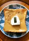 トーストアート~おにぎりトースト