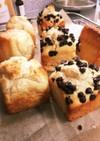グルテンフリー究極のブリオッシュ生地パン