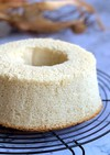 卵乳製品不使用*米粉と豆乳シフォンケーキ