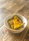 トースターで簡単★かぼちゃの山椒チップス
