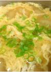 大豆の煮汁で★冬瓜スープ