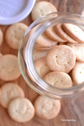 レモンオイルクッキー