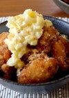 ガッツリ♪鶏の唐揚げタルタルソース添え