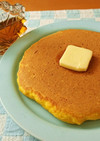 【使い切り】キャロットパンケーキ