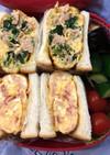 簡単で傷みにくい厚焼き玉子サンドイッチ