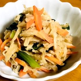 切り干し大根と人参と小松菜の和サラダ