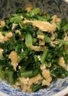 大根菜と油揚げの煮浸し