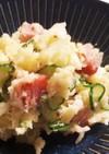 コロコロベーコンのポテトサラダ