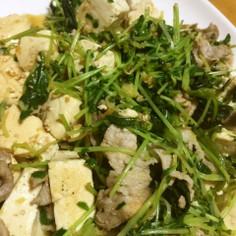 木綿豆腐の豚の生姜焼き