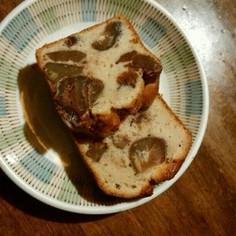 栗ゴロゴロの渋皮煮のパウンドケーキ