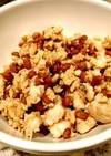 ♡納豆と鶏ひき肉の炒め物♡