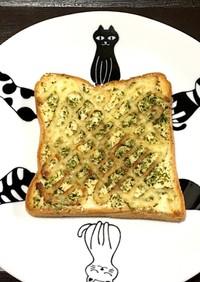 アオサと粉チーズのトースト