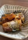 圧力鍋で骨まで柔らか秋刀魚の生姜甘露煮