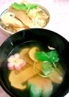 松茸たっぷり✨今年のお吸い物