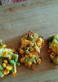 冷蔵庫の余りもの野菜の天ぷら