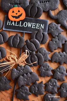 ハロウィンにブラックオイルクッキー