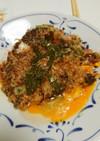 ★山芋と納豆のふわふわ焼き