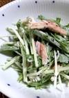 水菜とカニかまのゆかりマヨネーズサラダ