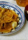 ✨牛肉の味噌炒め&豆腐とワカメの味噌汁✨