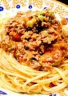 挽肉と枝豆のトマト煮込みパスタ