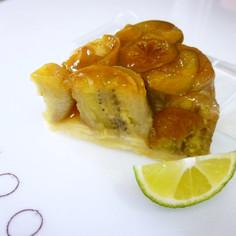 すだちとバナナのタルトタタン風ケーキ