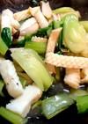 イカとチンゲン菜の中華炒め