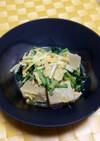 高野豆腐と小松菜の黄ニラ卵とじ