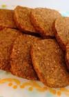 米粉のココアとココナッツのクッキー