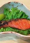 紅鮭♥️甘塩焼き