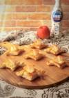 りんごのカルピスカスタードパイ
