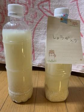 【簡単】手作り甘酒で健康に(^ ^)